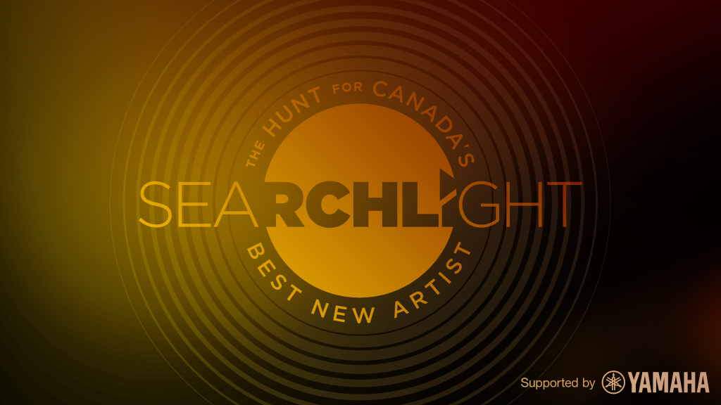 Searchlight banner