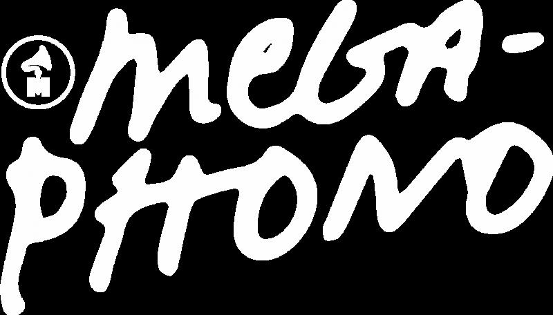 SaskMusic at Megaphono