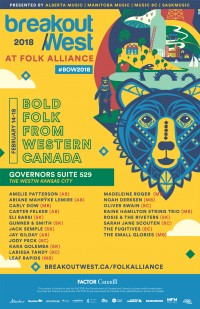 Saskatchewan At Folk Alliance 2018