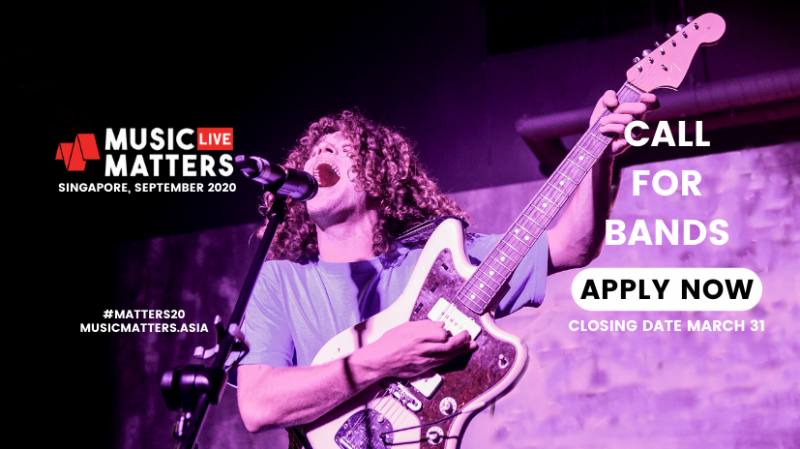 Showcase Opportunity: Music Matters Live 2020