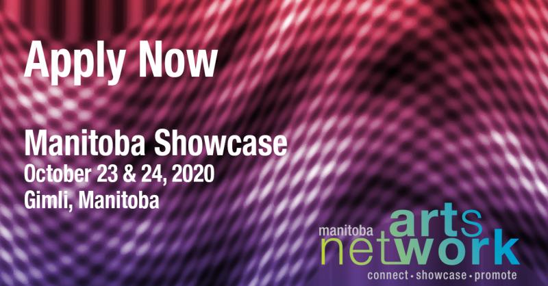 Showcase Opportunity: Manitoba Showcase 2020